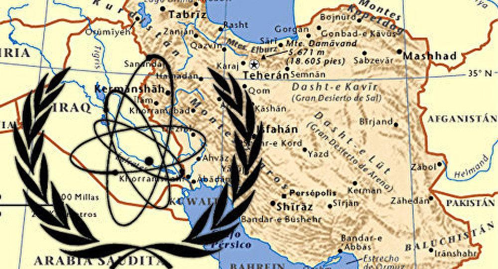 Iran: aucune raison pour laisser les inspecteurs de l'AIEA accéder au site militaire de Parchin