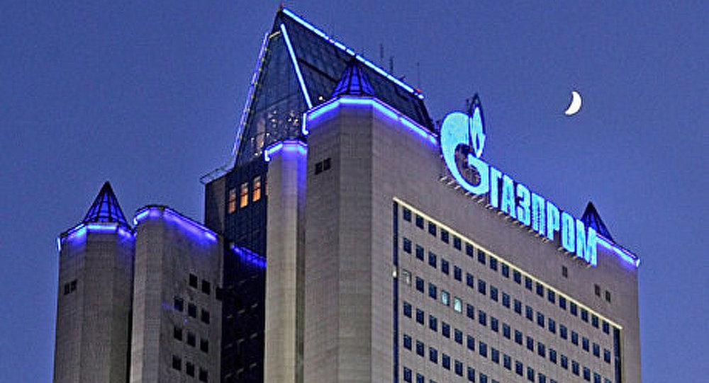 Gazprom créera une cité d'innovation