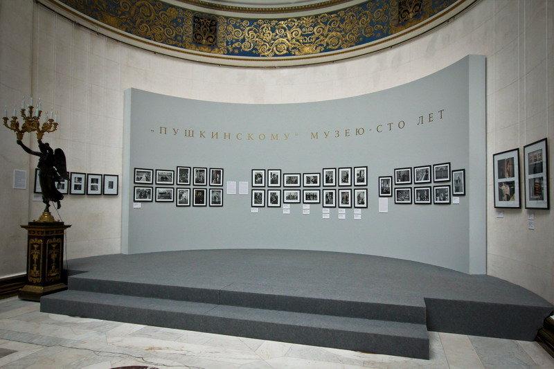 Le musée Pouchkine fête cette année son centenaire. L'exposition essentielle consacrée à l'anniversaire du musée est intitulée « Le musée Pouchkine, 100 ans ». Il s'agit d'un projet historique présentant le développent du musée pendant le siècle.