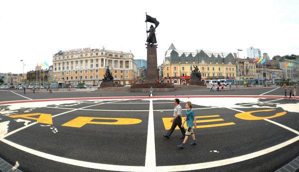 Bienvenue à Vladivostok!