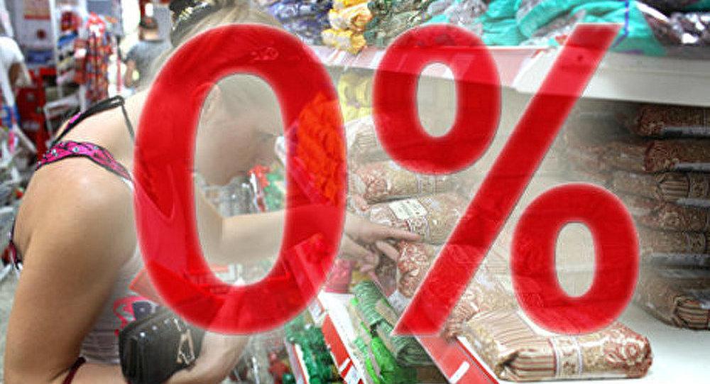 Russie : augmenter les prévisions d'inflation pour l'année 2012