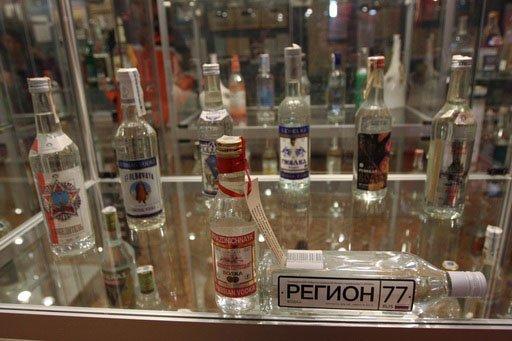 Au XXIe siècle, il existe des musées de la vodka un peu partout dans le monde, et pas seulement en Russie. Par exemple, une exposition s'est ouverte dans le centre d'Amsterdam en 2008.