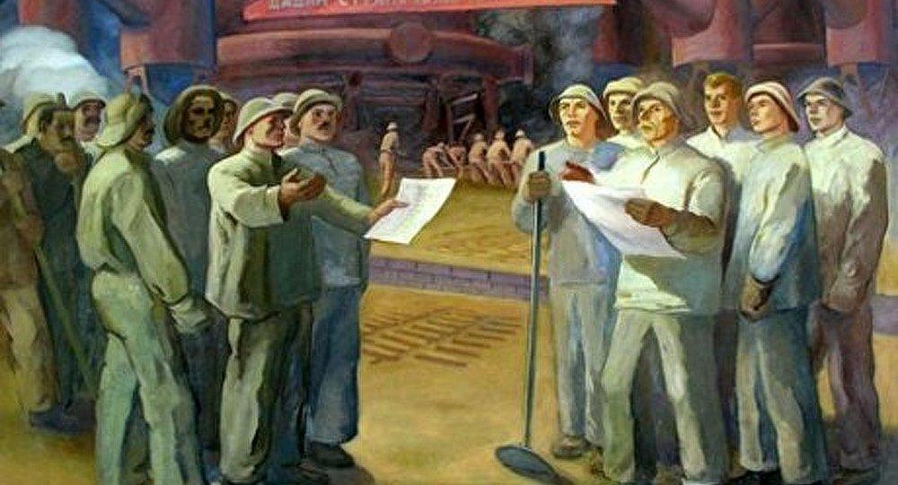 Une exposition sur l'art soviétique s'ouvre bientôt à Moscou