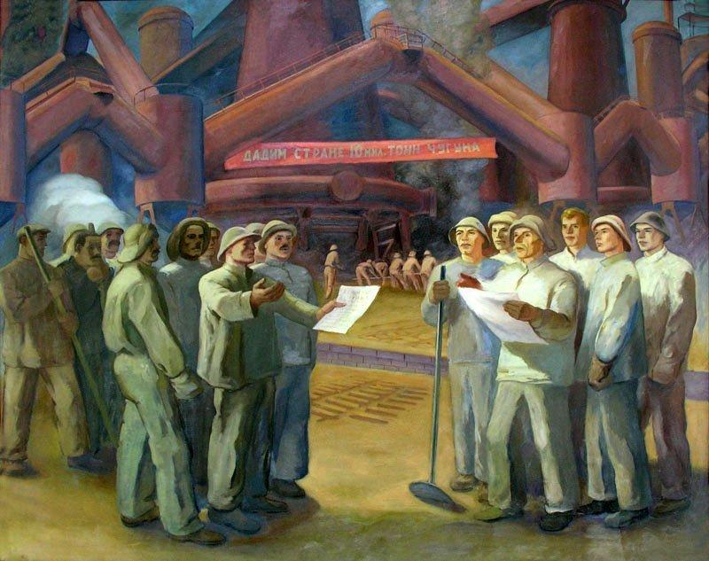 Le gouvernement de Moscou et le groupe Manej organisent du 7 au 28 février au centre d'exposition « L'ouvrier et la kolkhozienne » une exposition de l'art soviétique presque éponyme « Les ouvriers et les kolkhoziennes ». Des tableaux et photos venant de différents musées et de collections privées qui seront exposés traduisent les canons du réalisme socialiste avec ses principaux protagonistes : travailleurs des mines et du bâtiment, kolkhoziens, etc.Un programme de films soviétiques des années 1930 sera organisé dans le cadre de l'exposition.