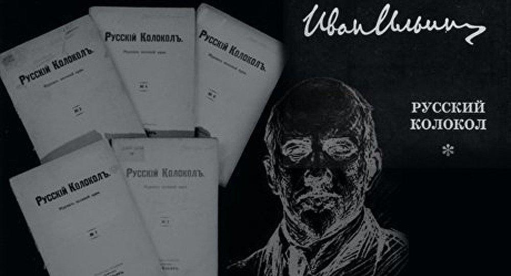 La revue « Cloche russe » paraît de nouveau en Russie