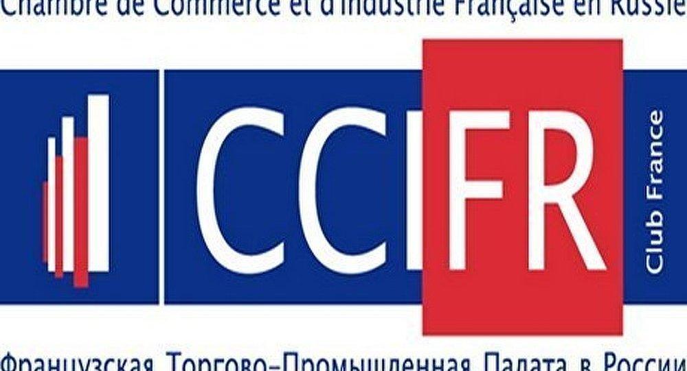 Lipetsk – le nouveau partenaire de la CCIFR