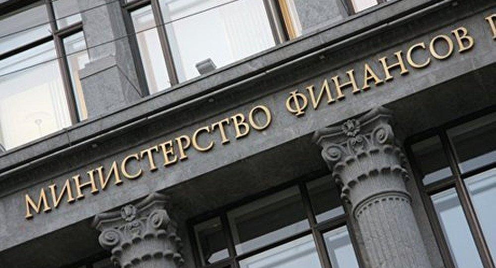 Délinquance financière : vers une coopération fiscale russo-étrangère