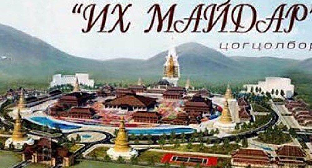 Une relique nationale sera reconstruite en Mongolie