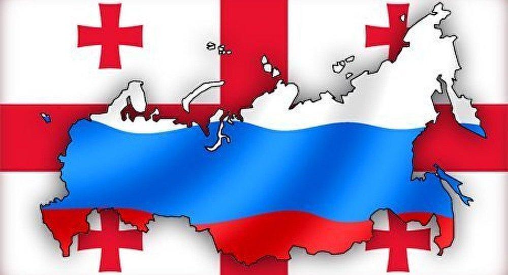 La Géorgie ne peut pas se passer de la Russie