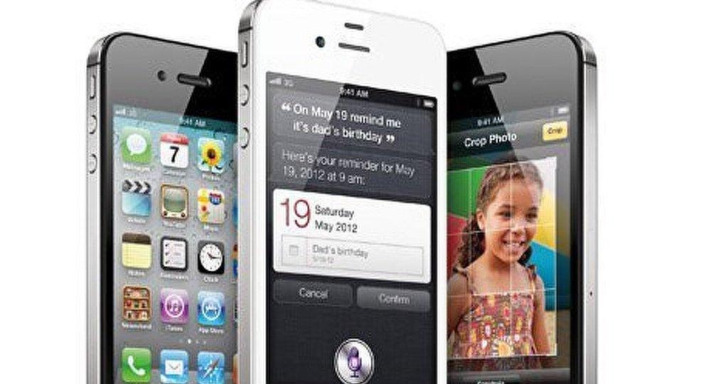 Le Brésil refuse à Apple le dépôt de la marque iPhone
