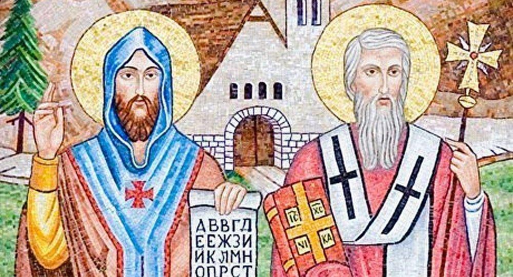 Coup d'envoi de la célébration du 1150e anniversaire de l'écriture slave