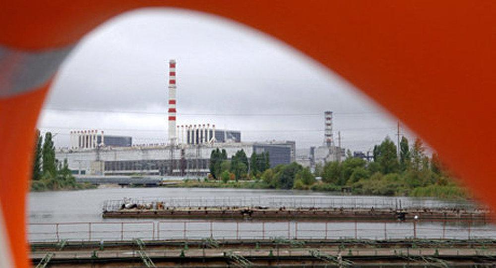 Une situation d'urgence annoncée à la centrale nucléaire de Koursk