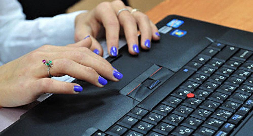 USA : un tiers des couples se sont rencontrés par Internet