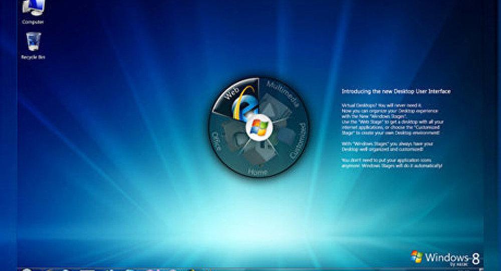 Windows 8.1 permet de protéger les dossiers avec des empreintes digitales