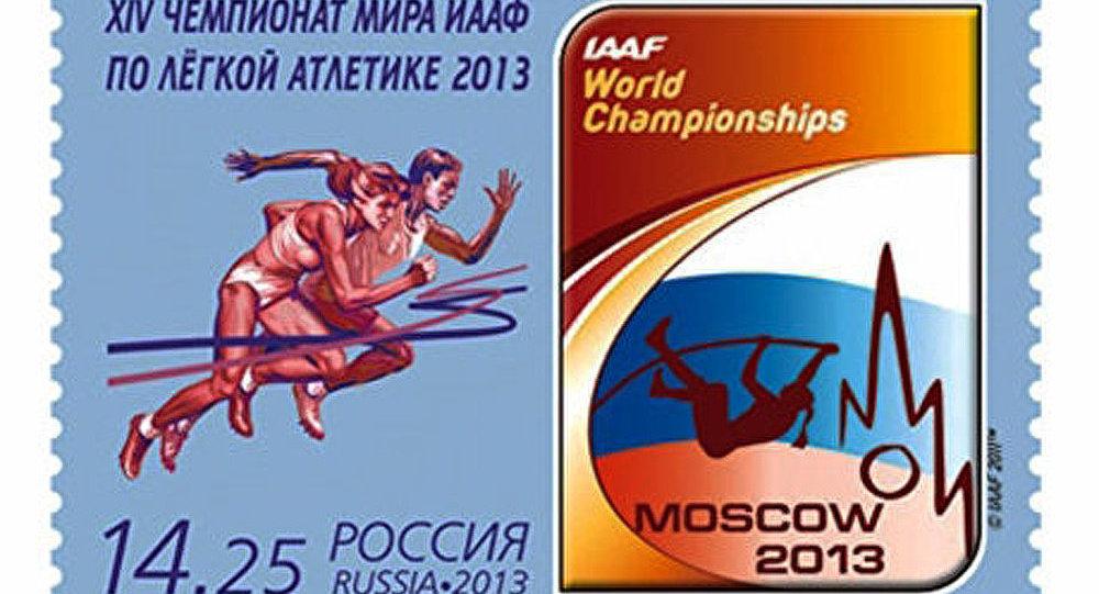Mondiaux d'athlétisme : la poste de Russie met en circulation un timbre