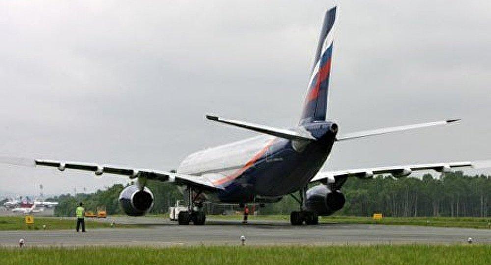 Russie : atterrissage d'urgence à Vladivostok