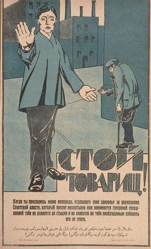 Histoire de l'Orient soviétique au travers des affiches de propagande
