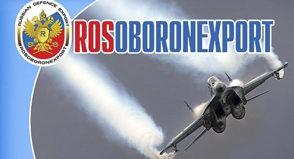 Rosboronexport a le vent en poupe