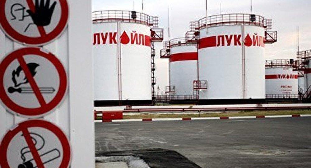 Lukoil refuse d'extraire du pétrole dans le gisement vénézuélien