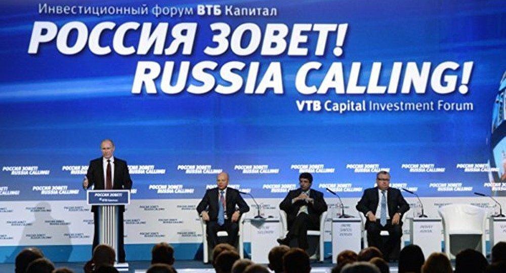 Forum d'investissement « L'appel de la Russie » : défendre les entreprises russes