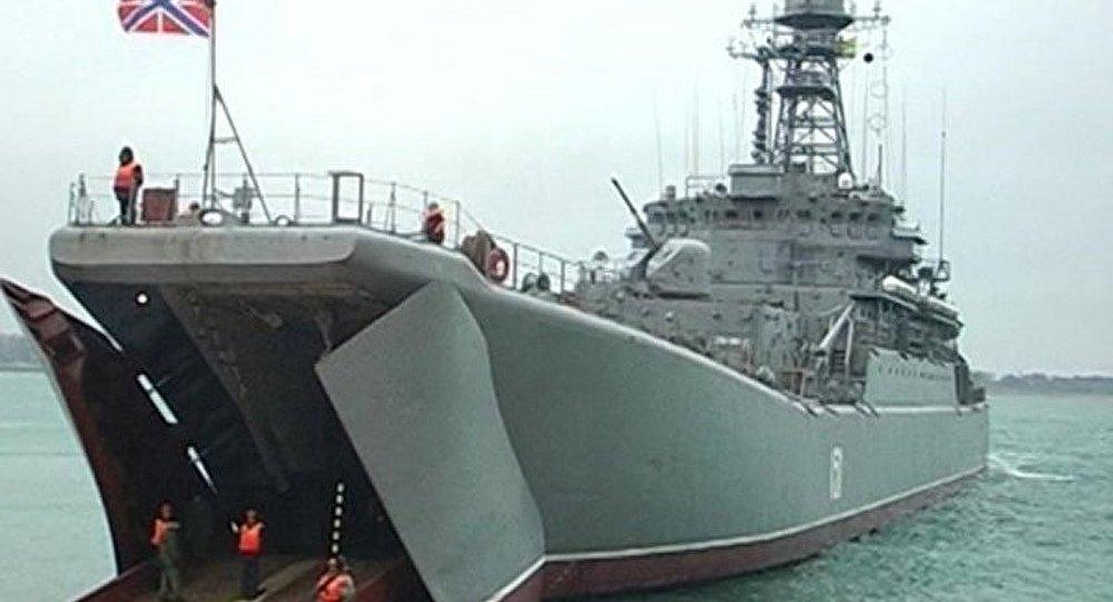 Le navire Azov a rejoint le groupe naval russe en Méditerranée