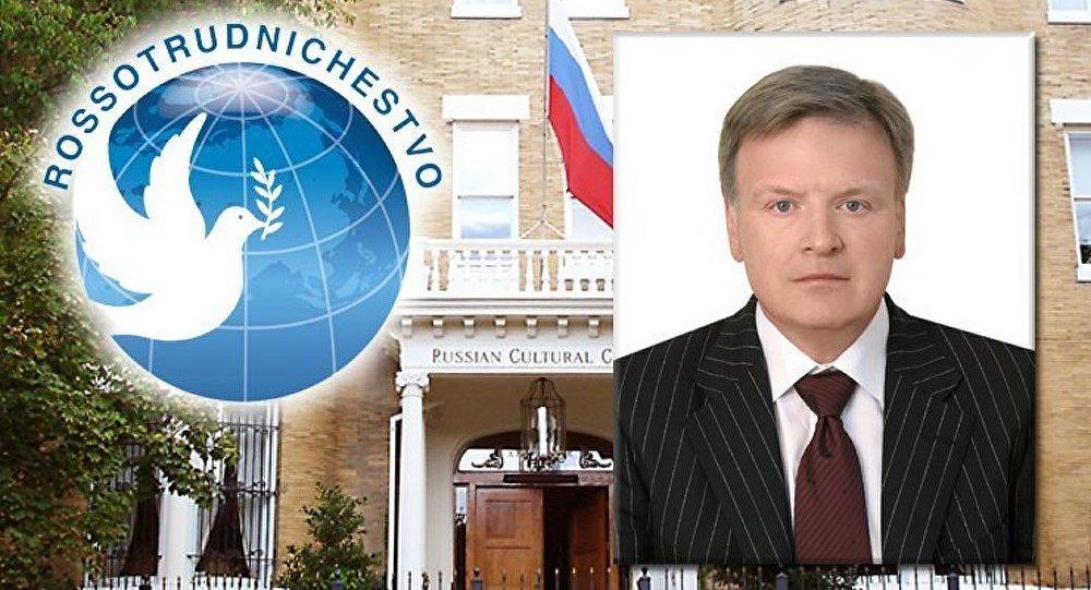 L'amitié russo-américaine et ses ennemis aux Etats-Unis