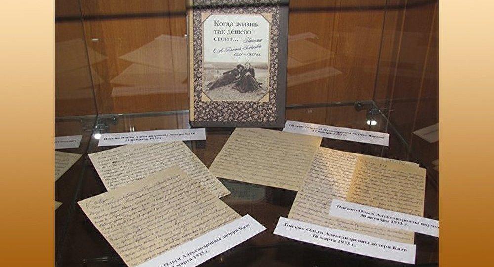 Exposition de lettres de O. Tolstaïa-Voïeykova aux archives d'Etat de la littérature et de l'art (RGALI) à Moscou