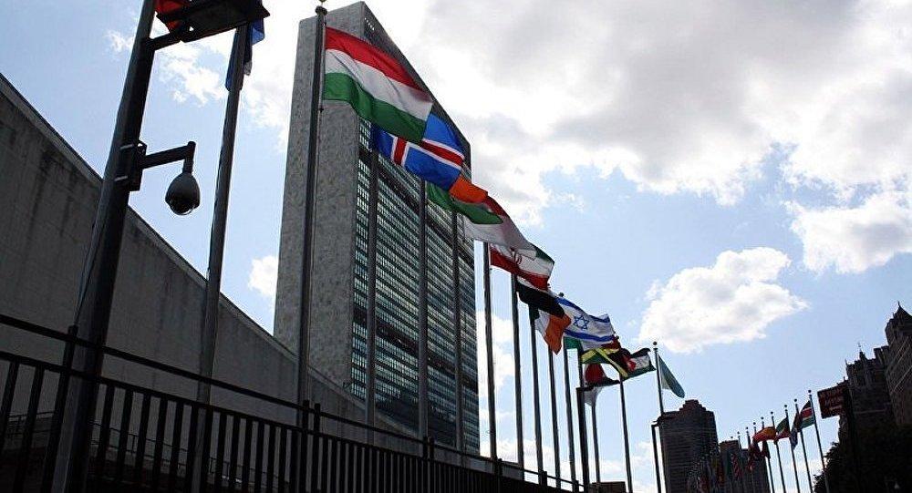 Espionnage : Brésil et Allemagne déposent un projet de résolution à l'ONU