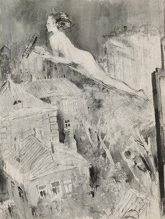 1977 – Marguerite sur un balai