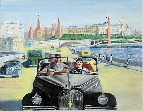 1948–1949 - « Et nous avons fait un tour en voiture »
