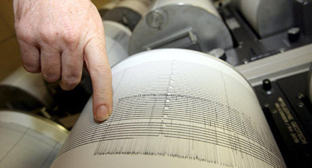 Quatre tremblements de terre sur les îles Kouriles