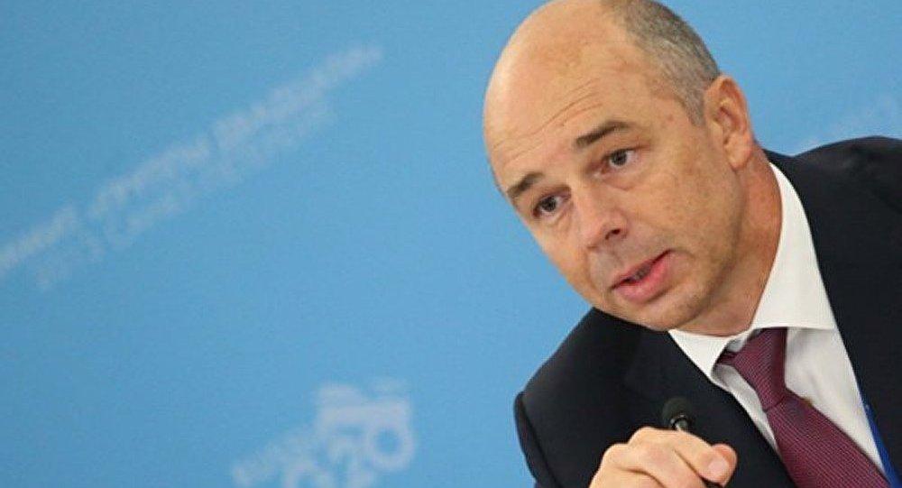 La Russie gèle son aide à l'Ukraine jusqu'à la stabilisation de la situation (ministère des Finances)