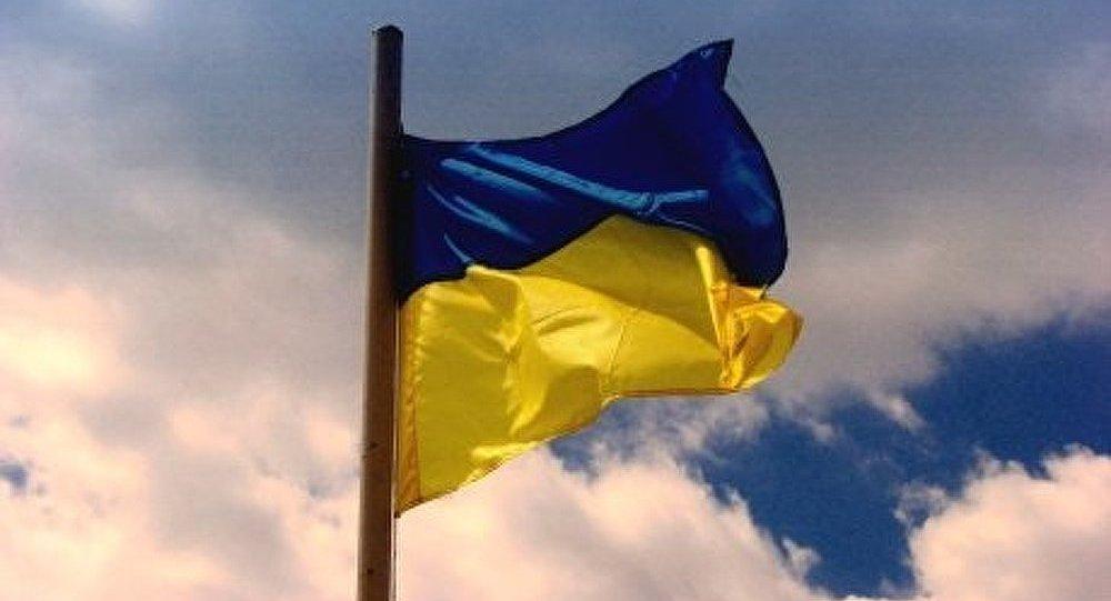 L'Ukraine a déclaré une mobilisation générale