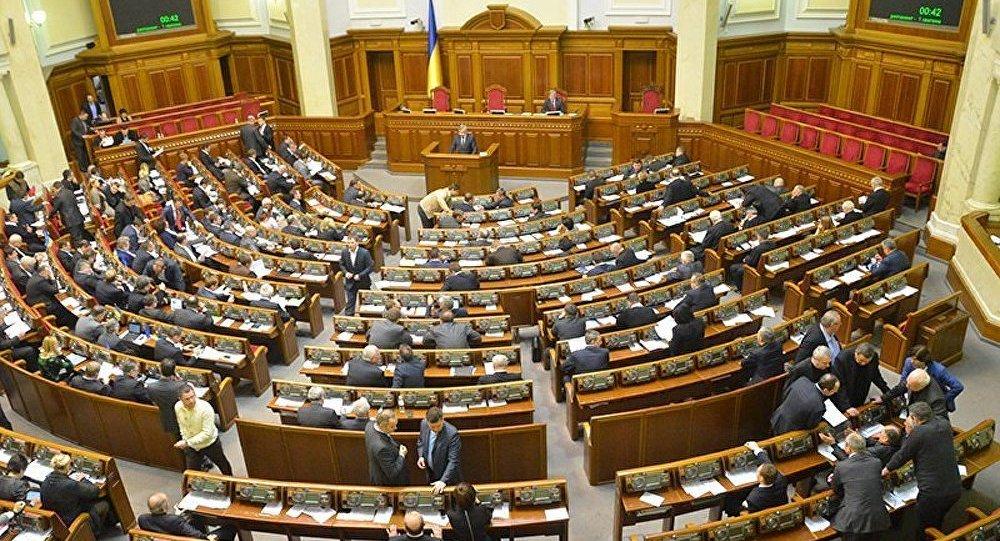 La Verkhovna Rada a demandé Poutine de ne pas envoyer des troupes en Ukraine