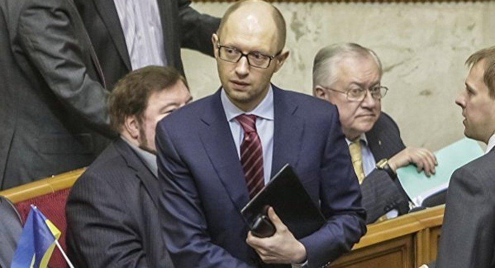 Ukraine : 24 000 fonctionnaires seront licenciés