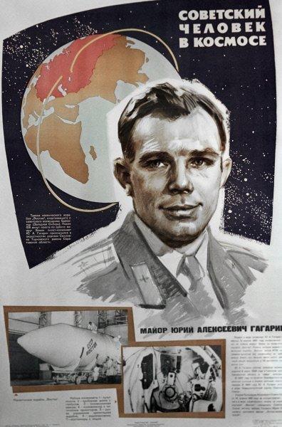 « En survolant la Terre avec un vaisseau spatial-spoutnik, j'ai pu me rendre compte à quel point notre planète est belle. Préservons cette nature et améliorons sa beauté ! Ne nous la détruisons pas ! », s'est exclamé Iouri Gagarine.
