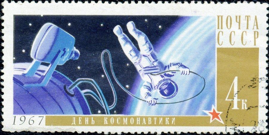 Sur la photo : un timbre postal consacré à la Journée de l'astronautique, 1967.