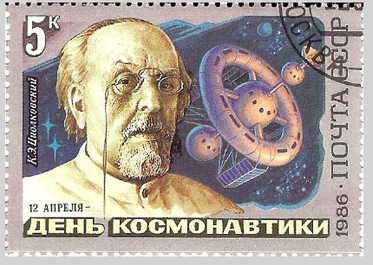 « Des tas de découvertes et de sagesse nous attendent. Nous vivrons pour les obtenir et gouverner, tout comme d'autres immortels » (K.Tsiolkovski). Sur la photo : un timbre postal consacré à la Journée de l'astronautique, 1986.