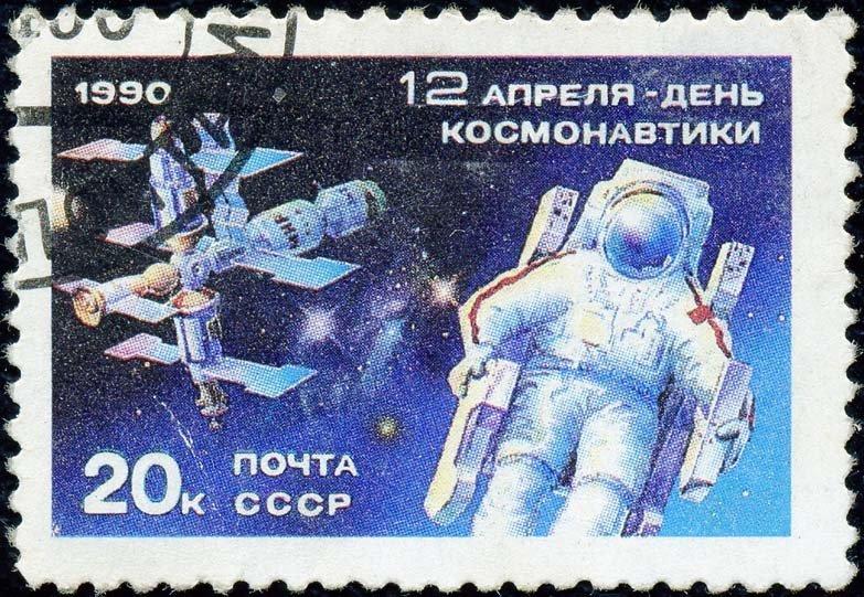 « L'astronautique possède un avenir sans limites et ses perspectives sont infinies, tout comme l'Univers lui-même » (S. Korolev). Sur la photo : un timbre postal consacré à la Journée de l'astronautique, 1990.