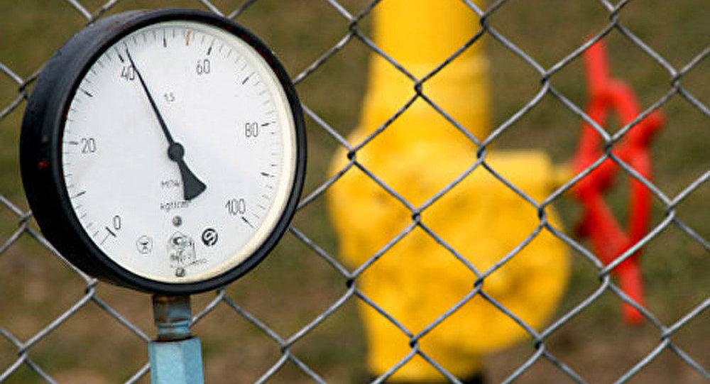 La CE juge impossibles les livraisons de gaz réversives vers l'Ukraine (MAE de Slovaquie)