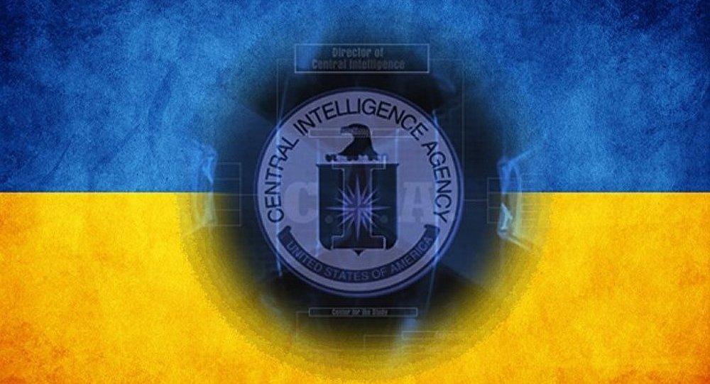 Le FBI et la CIA conseillent le gouvernement de Kiev (Bild)