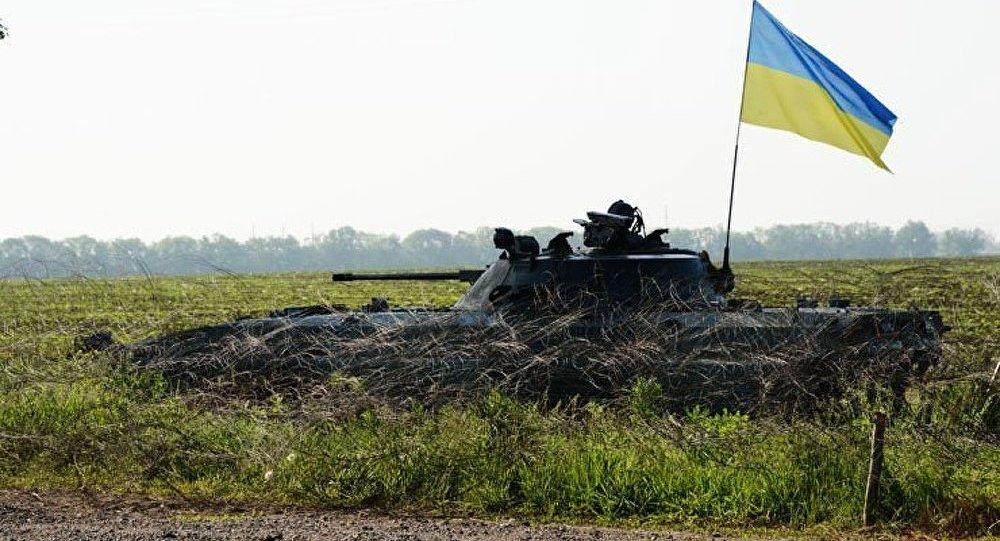 Ukraine/Donetsk: un mort et sept blessés dans un combat