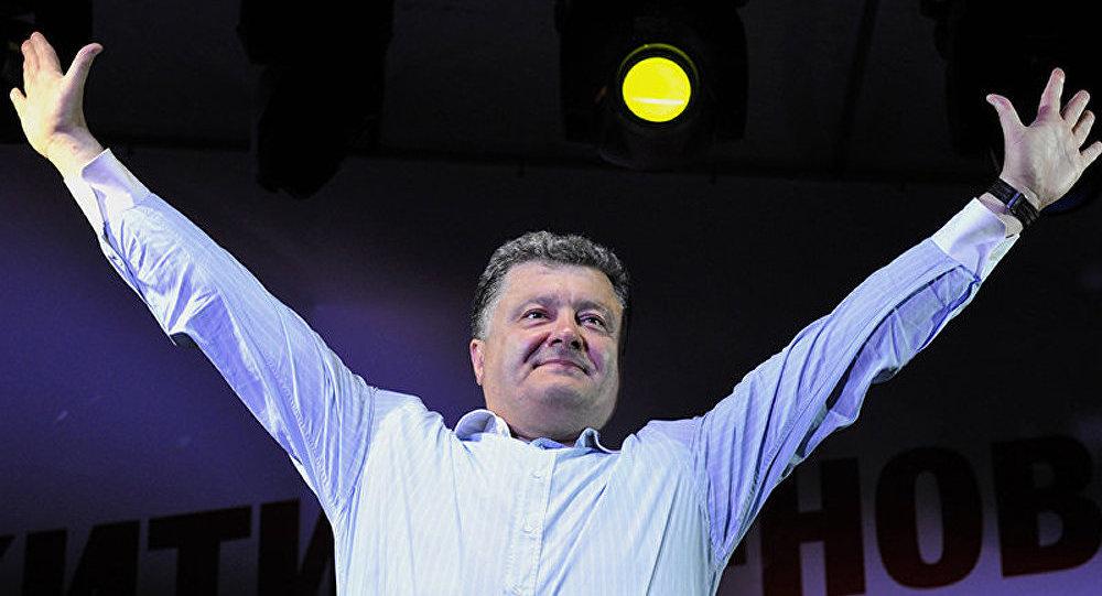 Ukraine : investiture du nouveau président le 7 juin (médias)