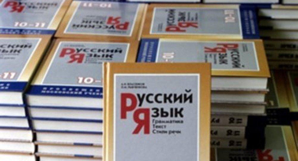 langue russe - Sputnik France