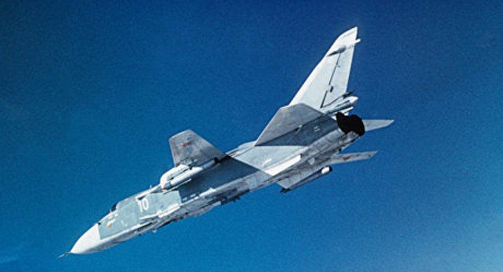 Su-24. Archives
