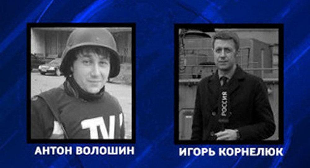 Journalistes tués : Poutine attribue les récompenses à titre posthume