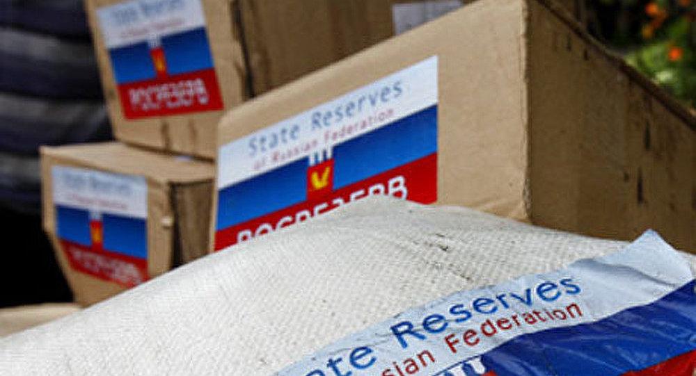La Russie a envoyé une aide humanitaire à l'Afghanistan