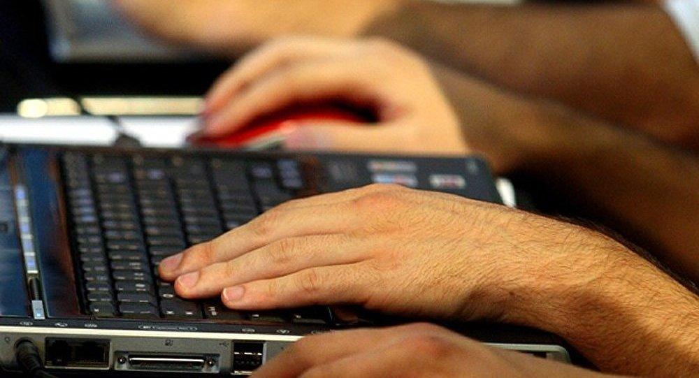 Un hacker russe arrêté aux États-Unis pour la cyber-fraude