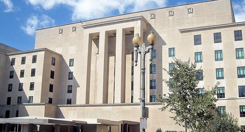 Le Département d'Etat américain allouera 545 000 dollars pour la formation de son personnel