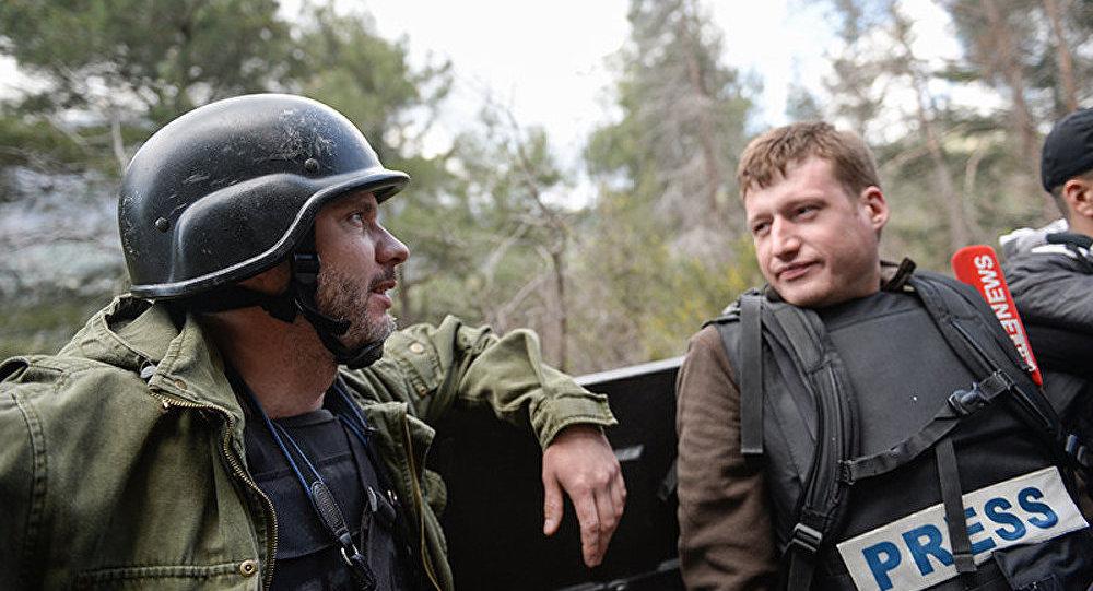 Minist re de l 39 int rieur d 39 ukraine stenine arr t par for Ministere exterieur france